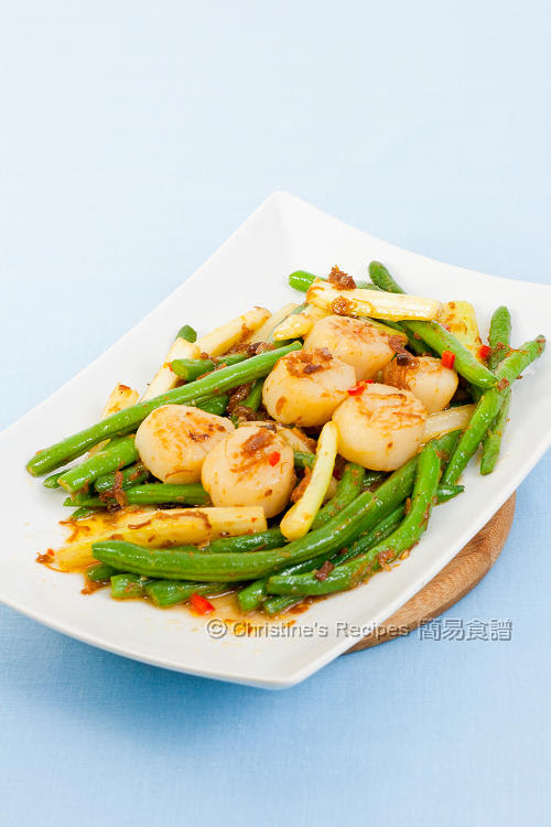 XO 醬炒帶子 Pan Fried Scallops with XO Sauce01