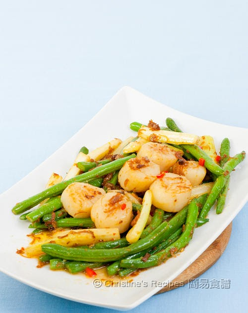 Pan Fried Scallops With Xo Sauce Christine S Recipes
