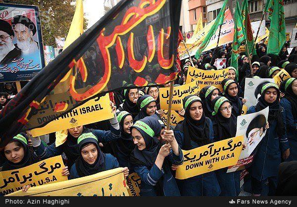 iran us women marching
