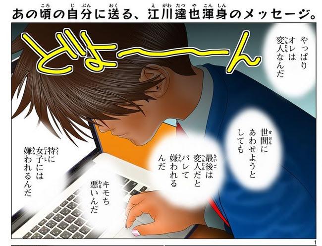 悲報漫画家江川達也さんの人生最後の漫画過去作最低の打ち切り展開