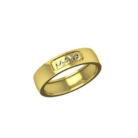 Engraved Wedding Rings In Online India     Personalised