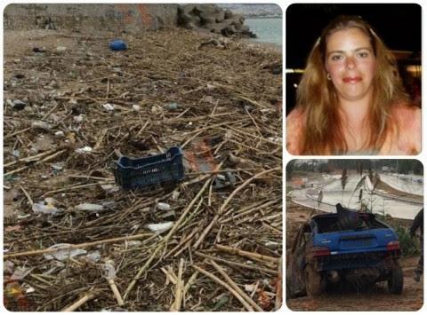 Φρεαττύδα: Η τραγωδία επιβεβαιώθηκε - Αναγνώρισε το άψυχο πτώμα της αγνοούμενης γυναίκας από το Καματερό ο σύζυγός της (ΦΩΤΟ)