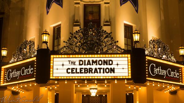Disneyland Resort, Disneyland60, 60, Anniversary, 24, Hour, Party, Celebration, Kick, Off, Disney California Adventure, Night, Entrance, Turnstile, Buena, Vista, Street, Carthay, Circle, Restaurant