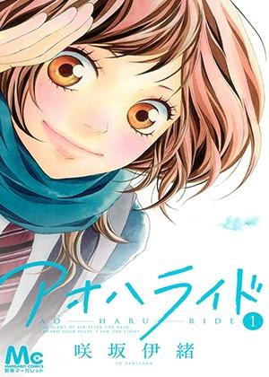 Ao Haru Ride [Manga] [Volúmenes 13/13] [PDF] [MEGA]