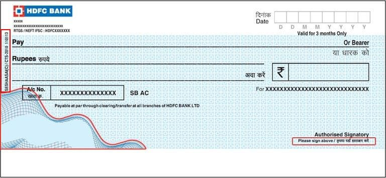 Your Present Cheque Book May Not Be Valid After 31 12 2012