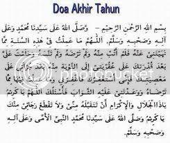 doaakhirtahun Amalan Awal Muharram