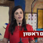 שקד לפעילים בבית היהודי: בנט מסכים באופן עקרוני שאעמוד בראשות הימין החדש - כיפה