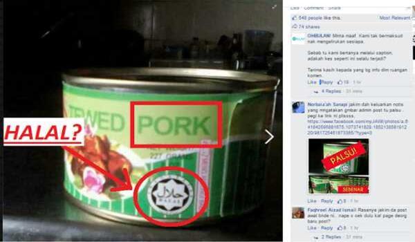 babi-tin-halal-palsu