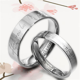 Yourword Matching Wedding Engagement Bands Titanium Couple