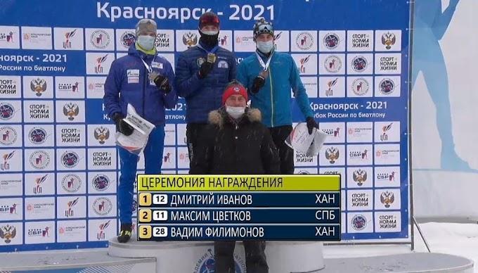 Биатлонист из Югры выиграл два золота Кубка России