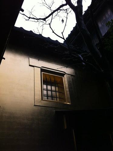 Ougon no Kura, the Storehouse of Gold 2