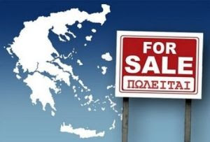 greece_for_sale
