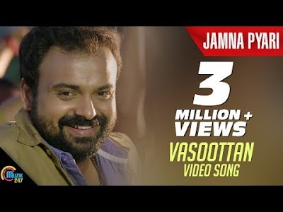 Kunchacko Boban's Jamna Pyari Vasoottan Song video