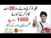 Online Earning App - Get Easy Load - TelloTalk App