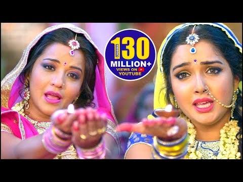 2020 का तीज त्यौहार गीत - Rakhiha Senurawa Ke Laaj - Raja Babu - Dinesh Lal - Bhojpuri Song
