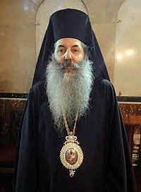 Μητροπολίτης Πειραιώς κ. Σεραφείμ: Ποιμαντορική Εγκύκλιος επί τη εισόδω εις την Αγίαν και Μεγάλην Τεσσαρακοστή