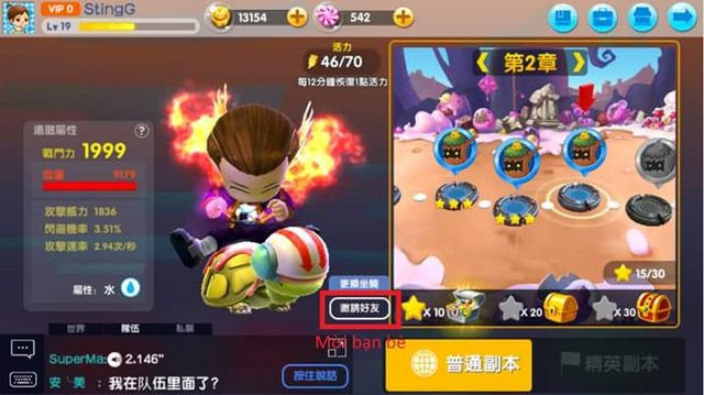 hướng dẫn chơi game  Boom Mobile