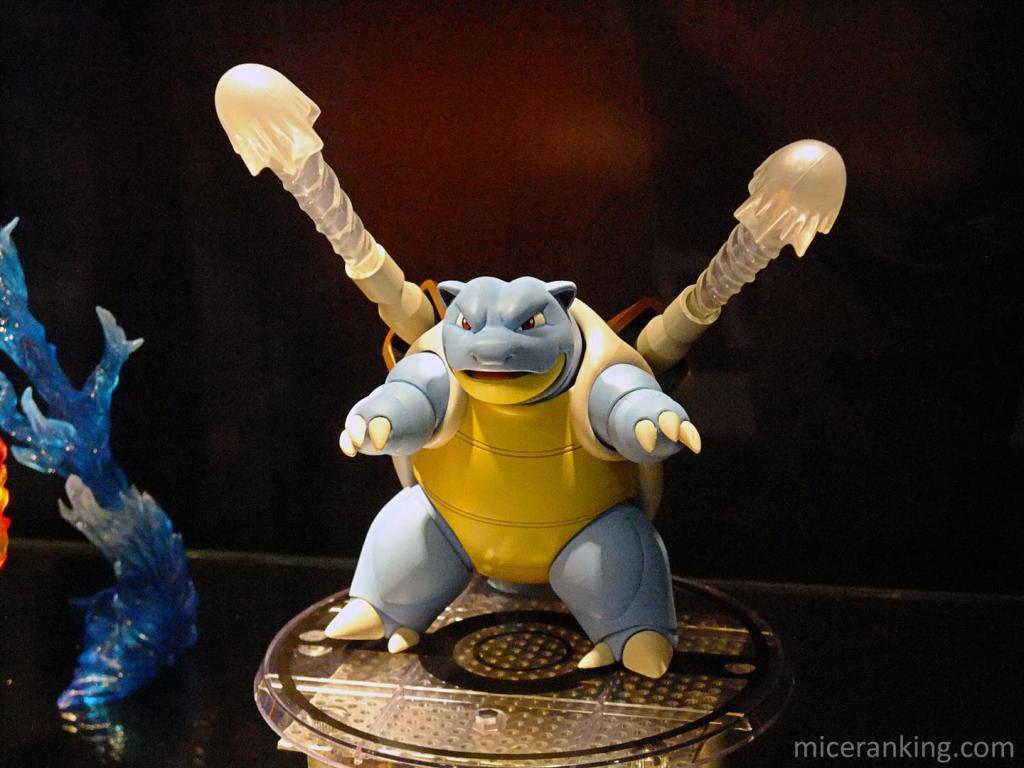 Turtle (Pokemon)