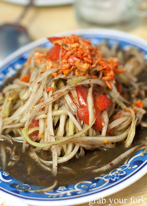 lao papaya salad at lao village fairfield