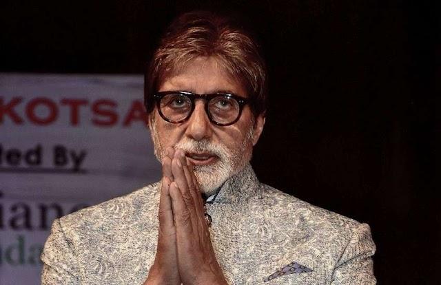 फिल्म इंडस्ट्री में अमिताभ बच्चन को हुए पूरे 52 साल, खूबसूरत तस्वीर शेयर फैंस को कहा- 'शुक्रिया'