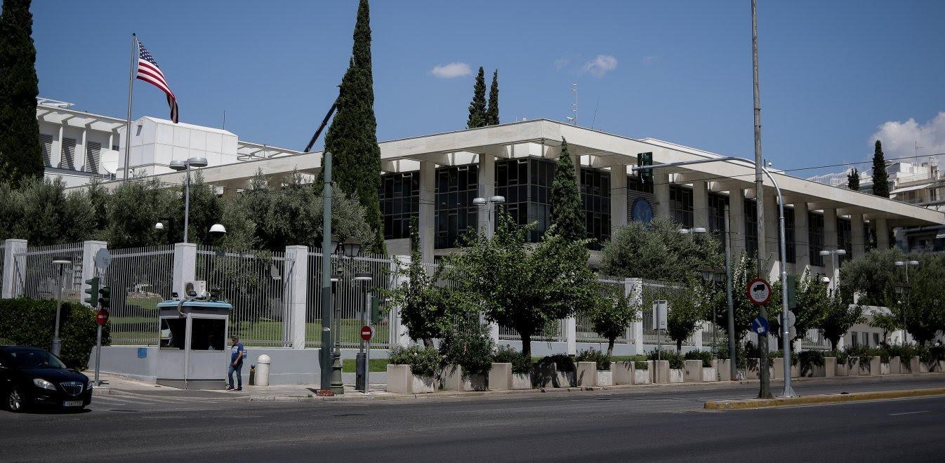 ÃŽÂ'ποτέλεσμα εικόνας για ÃŽÂ'μερικανική πρεσβεία