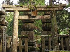 Koyasan - Tombe di Samurai