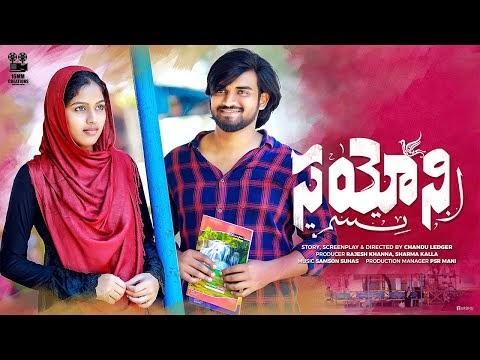 Sayonee Telugu Short Film