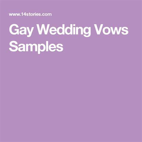 Gay Wedding Vows Samples   Gay wedding vows
