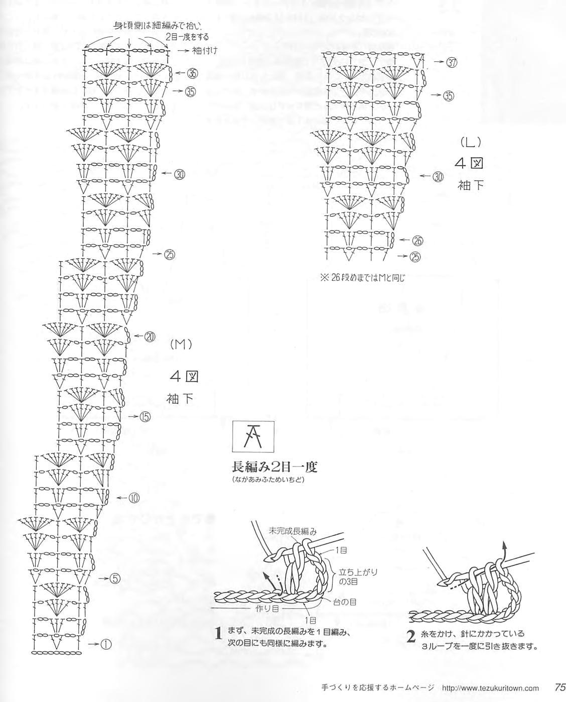 Let__s_knit_series_10_M-L2_sp-kr_75.jpg