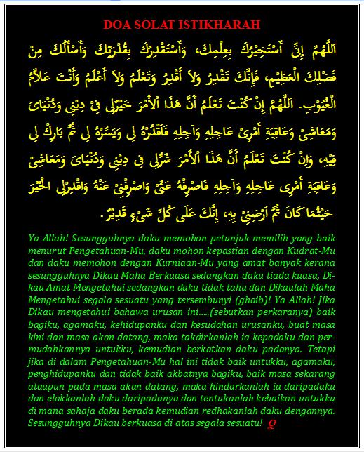 http://shafiqolbu.files.wordpress.com/2011/07/doa-solat-istikharah-sq1.png