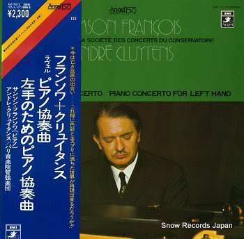 FRANCOIS, SAMSON / ANDRE CLUYTENS ravel; concerto for piano and orchestra in g major