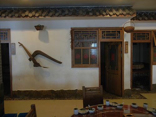 DSCN0207 _ Restaurant, Shenyang, September 2013