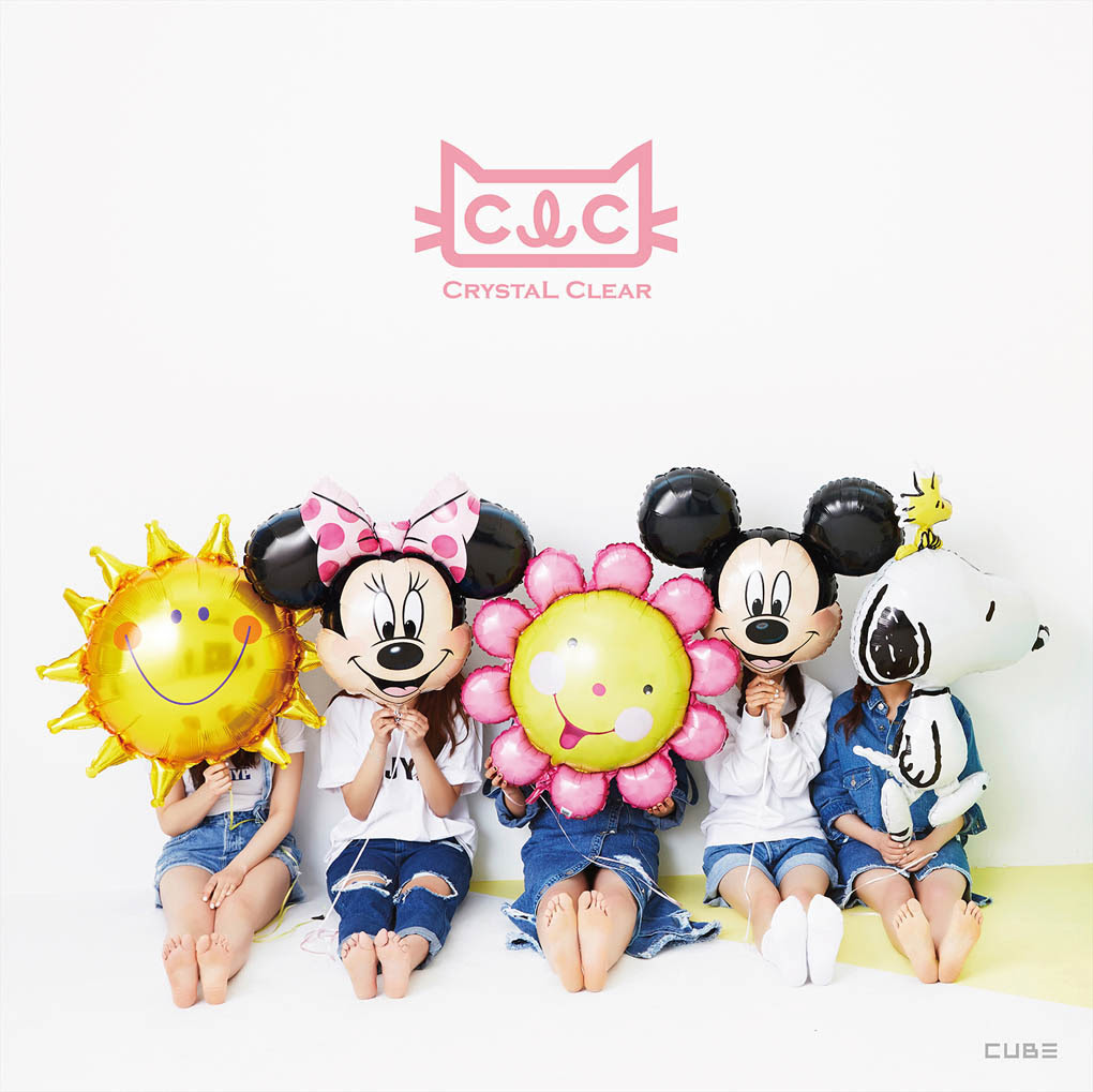 CLC - First Love
