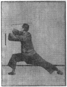 《昆吾劍譜》 李凌霄 (1935) - posture 15