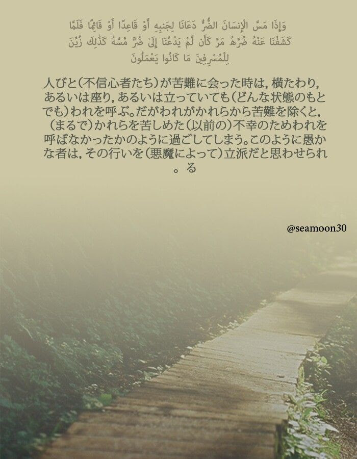 Pictures Of Japanese Quotes In English Kidskunstinfo