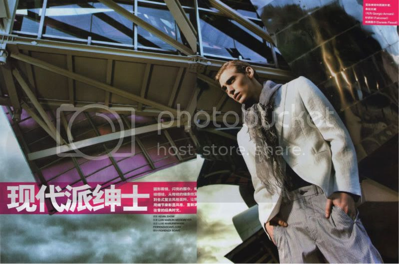 Grazia Men China Spring/Summer 2011 - Modern Gentleman @ StreetStylista.Homme