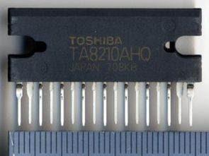 Guitar Anf với Đầu vào Mixer với TA8210