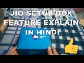 Jio Setup Box Kya Hai EXPLAIN in Hindi