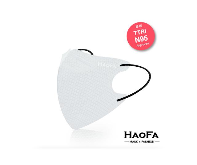 【香港網店發售】台灣 HAOFA 立體 3D 氣密型口罩 N95 級別口罩有現貨