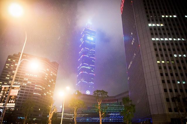 台北Yo!|Taipei