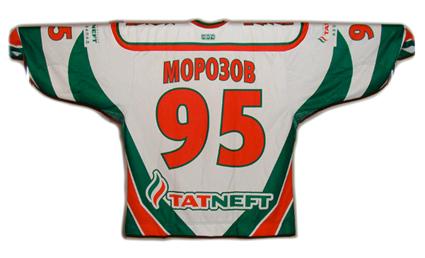 Ak Bars Kazan 09-10 jersey
