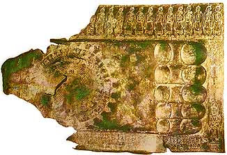 Śrī Pada: Buddha's Footprint
