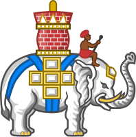 Archivo:Badge of the Order of the Elephant (heraldry).svg