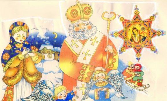 """Результат пошуку зображень за запитом """"фото Святого Миколая"""""""