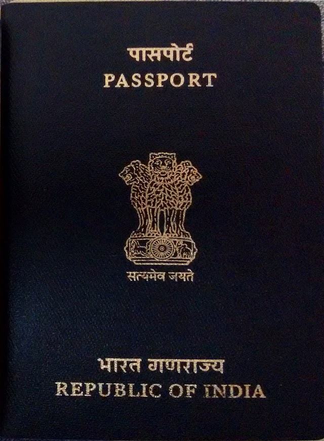 How to create your passport in India by Jitu Das's How to Essentials book
