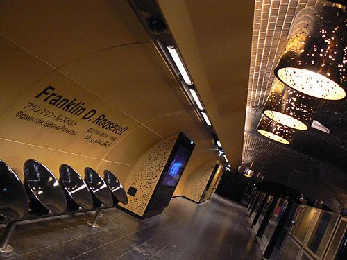 station Franklin.jpg