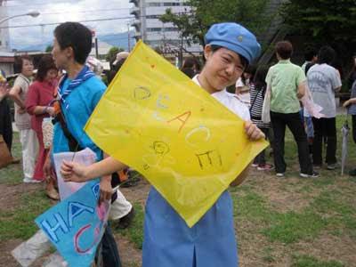 松本ピースパレードのJPG