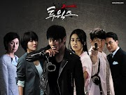 Two Weeks Drama Korea