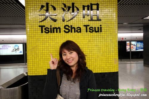 Tsim Sha Tsui 2