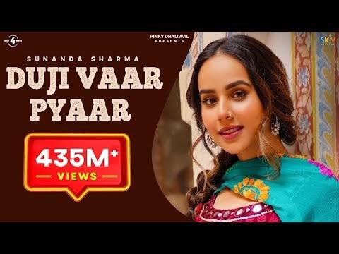 Duji Vaar Pyar - Sunanda Sharma Lyrics